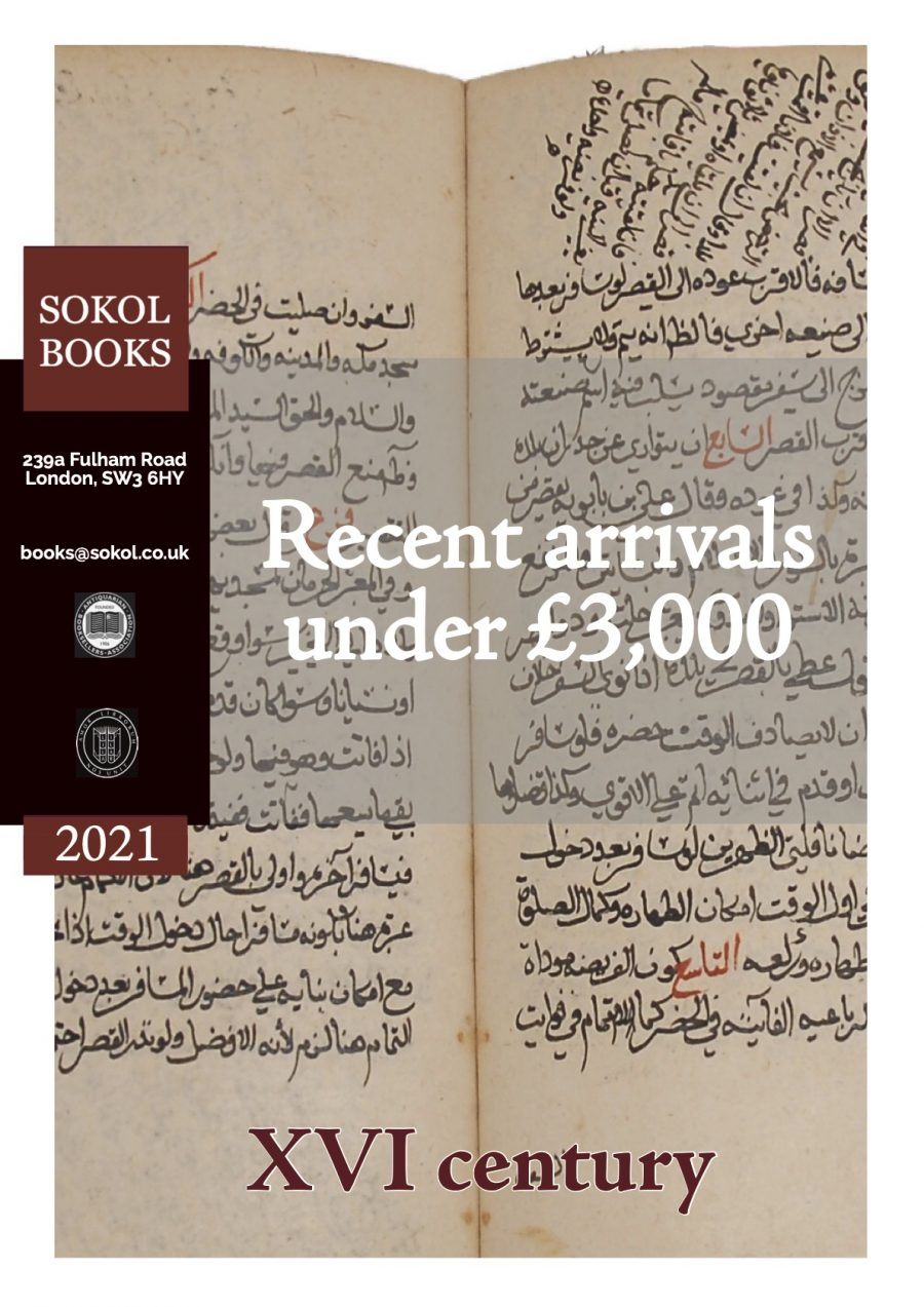 2021 Under £3,000 - 16th Century