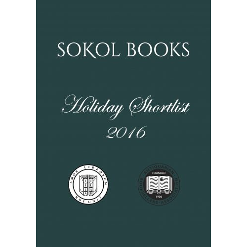 Holiday Shortlist 2016